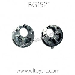 SUBOTECH BG1521 Venturer RC Car Parts Motor Retaining Clip Piece