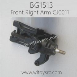 SUBOTECH BG1513 Parts Front Right Arm Assembly-CJ0011