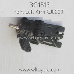 SUBOTECH BG1513 1/12 RC Truck Parts Front Left Arm Assembly CJ0009