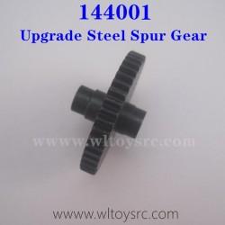 WLTOYS XK 144001 Metal Kit Steel Spur Gear