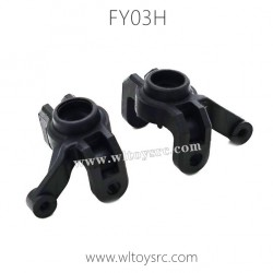FEIYUE FY03H Eagle Parts-Universal Joint Seat