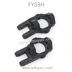 FEIYUE FY03H Eagle-3 Parts-Universal Socket