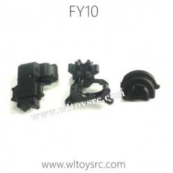 FEIYUE FY10 Race Parts-Rear Transmission Housing Components C12012 C12013 C12014