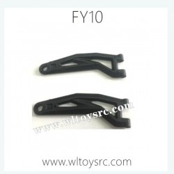 FEIYUE FY10 Race Parts-Upper Rocker Arm