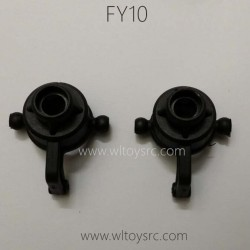 FEIYUE FY10 Race Parts-Front Universal Joint