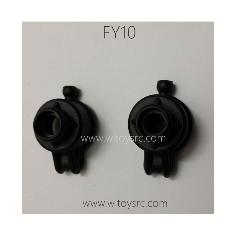 FEIYUE FY10 Race Parts-Rear Universal Joint
