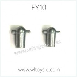 FEIYUE FY10 RC Truck Parts-Drive Ball Head C12051