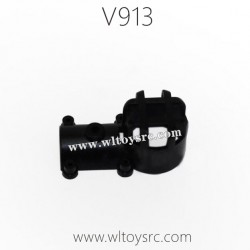 WLTOYS V913 Helicopter Parts, Cover for tail motor