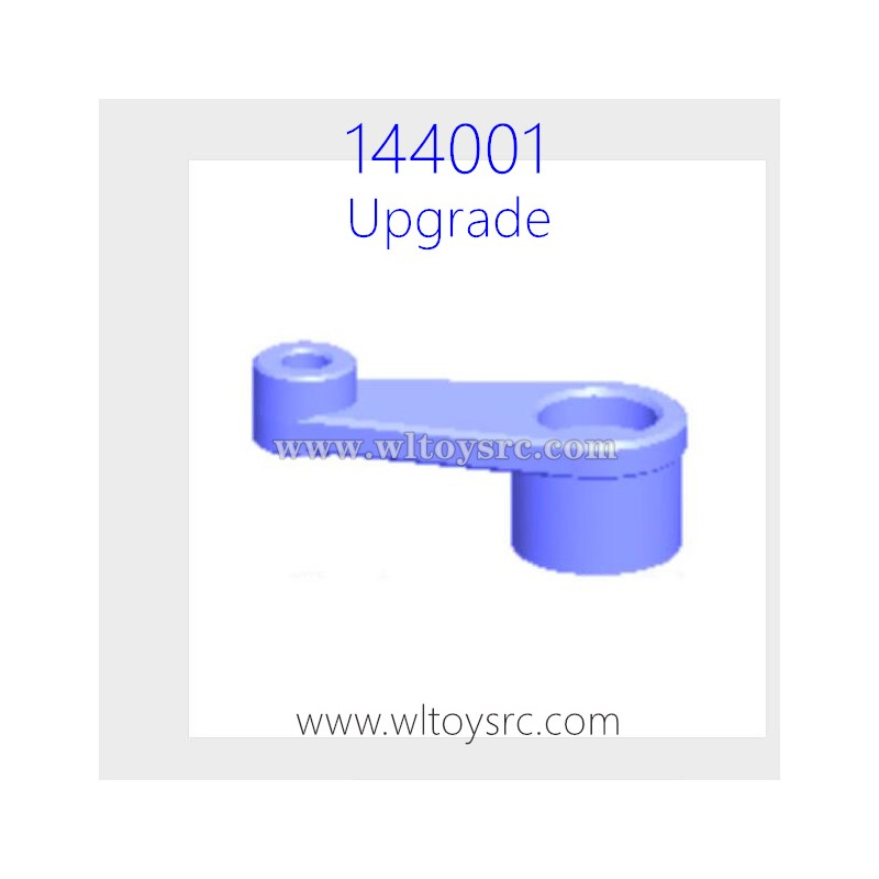 WLTOYS 144001 1/14 Upgrade Parts Servo Arm