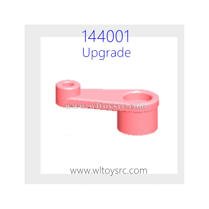 WLTOYS 144001 Upgrade Parts Servo Arm