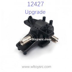 WLTOYS 12427 Upgrade Parts Front Gearbox OP kit