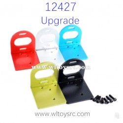 WLTOYS 12427 Upgrade Parts Motor Holder