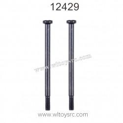 WLTOYS 12429 1/12 RC Car Parts, 2.5X40 Screws 0096