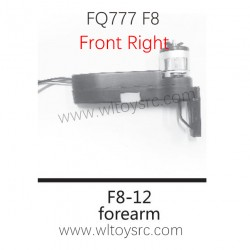 FQ777 F8 4K GPS Drone Parts-F8-12 Front Right Motor Arm kit