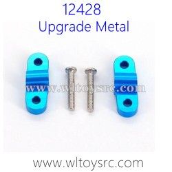 WLTOYS 12428 Upgrade Parts, Rear Connect Seat