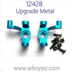WLTOYS 12428 Upgrade Parts, Steering Cup