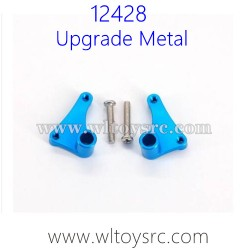 WLTOYS 12428 Upgrade Parts, Claw seat