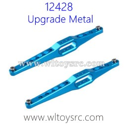 WLTOYS 12428 Upgrade Parts, Metal Rear Axle