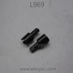 WLTOYS L969 Parts-Differential Cups