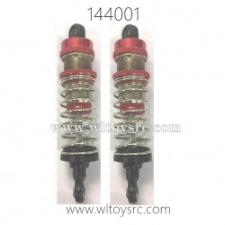 WLTOYS 144001 Parts, Shock Absorder