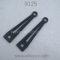 XINLEHONG TOYS 9125 Parts-Front Upper Arm