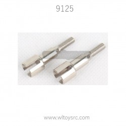 XINLEHONG 9125 Parts-Transmission Cup