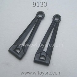 XINLEHONG TOYS 9130 Parts Front Upper Arm