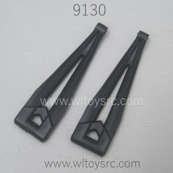 XINLEHONG TOYS 9130 Parts Rear Upper Arm