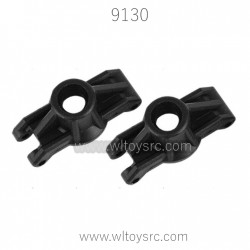 XINLEHONG TOYS 9130 Parts Rear Knuckle
