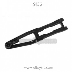 XINLEHONG 9136 1/18 RC Truck Parts-Battery Cover