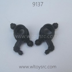 XINLEHONG Toys 9137 Parts Front Streering Cup