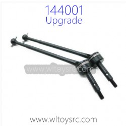 WLTOYS 144001 Upgrade Parts, Bone Dog Shaft