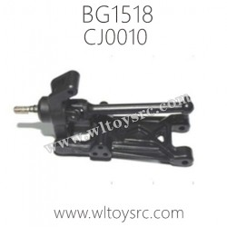 SUBOTECH BG1518 Parts-Rear Arm Assembly