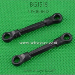 SUBOTECH BG1518 1/12 Desert Buggy Parts-Front Connect Rod