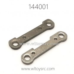 WLTOYS 144001 Racing Parts, Front swing arm Reinforcement 1305, XK 1/14 2.4G 4WD RC Buggy