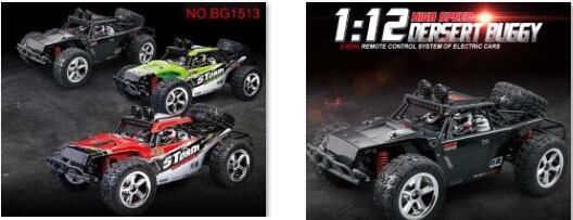 SUBOTECH BG1513 ABCD Desert Buggy