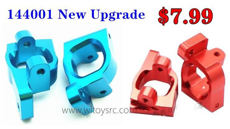 WLTOYS XK 144001 Upgrade Aluminum Alloy Parts